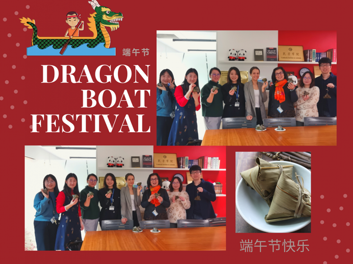 Dragon Boat Festival Meeting